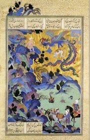 Le chant du monde, l'art de l'Iran safavide, musée du Louvre