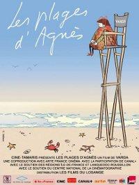 Les plages d'Agnès, Agnès Varda