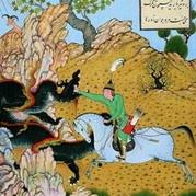 Los mundos del Islam en la coleccion del Museo Aga Khan
