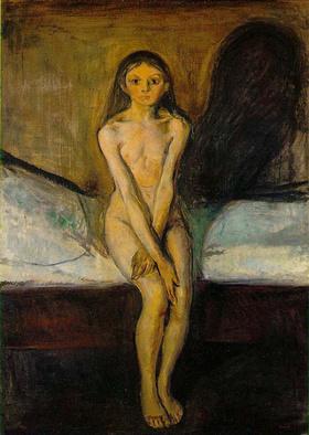 Exposition Munch, l'Oeil Moderne à Beaubourg