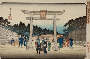 Hiroshige à la Pinacotheque de Paris