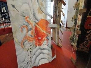 Tsutsugaki au Musée Guimet
