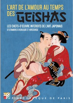l-art-de-l-amour-au-temps-des-geishas-les-chefs-d-oeuvre-interdits-de-l-art-japonais_xl